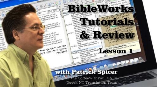 BibleWorksLesson1-thumb